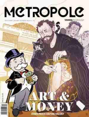 Dec 2015/Jan 2016 Issue