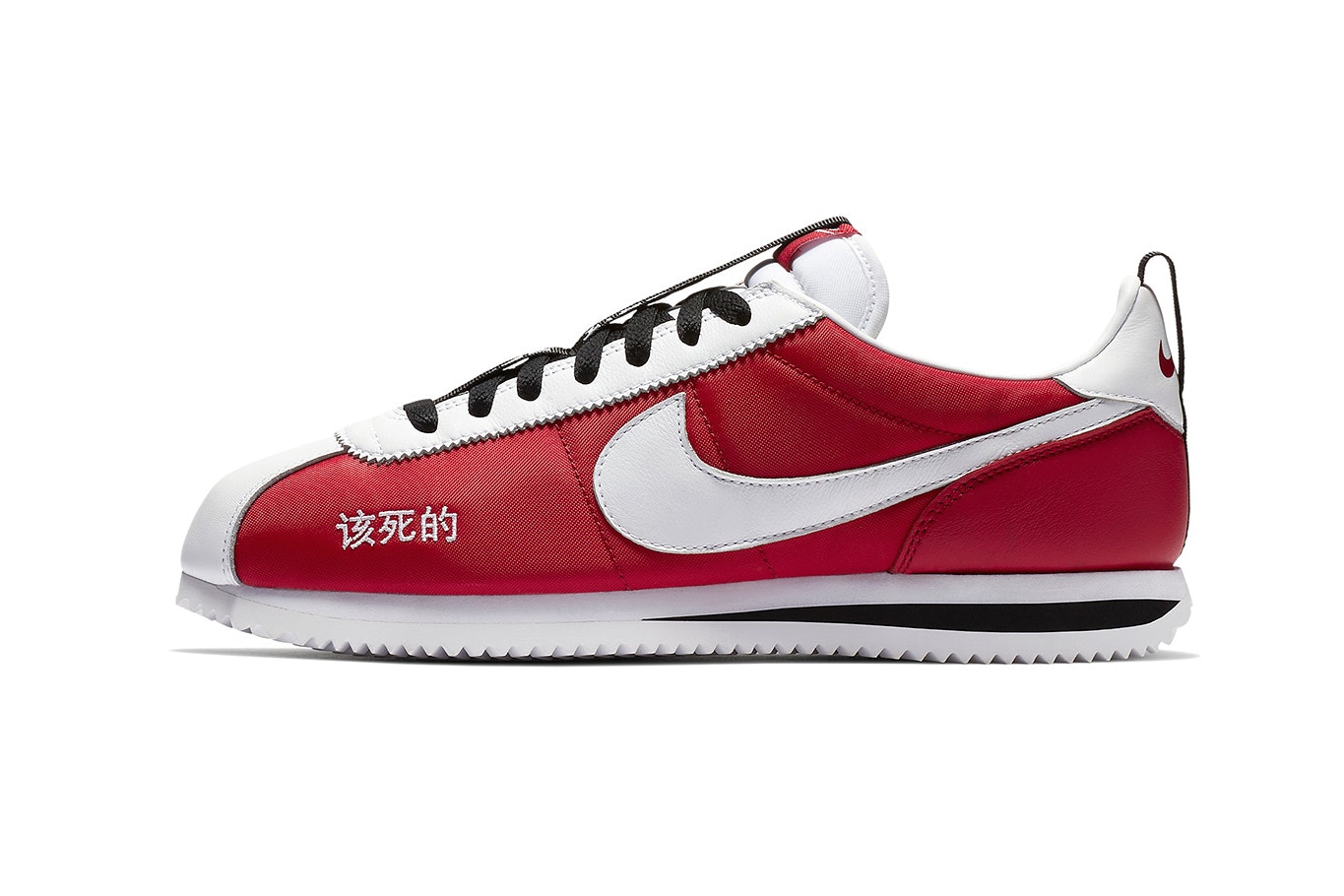 b126a7ad5ea0 official store nike classic cortez fb1b1 03d87  uk favorite things bb555  0975c