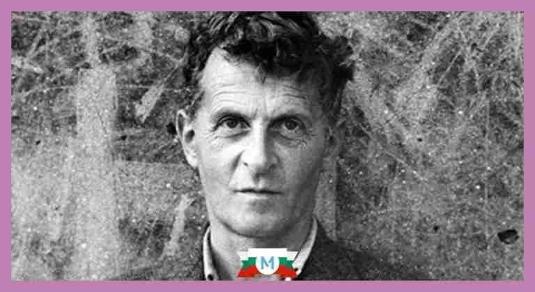 How Wittgenstein Became Bulgarian