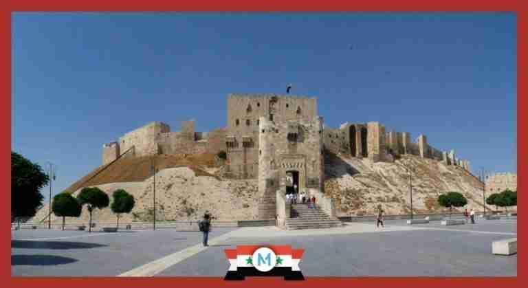 The Magic of Aleppo